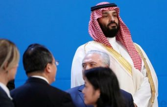 Mohammed bin Salman Lonely and Ignored At G20 Summit
