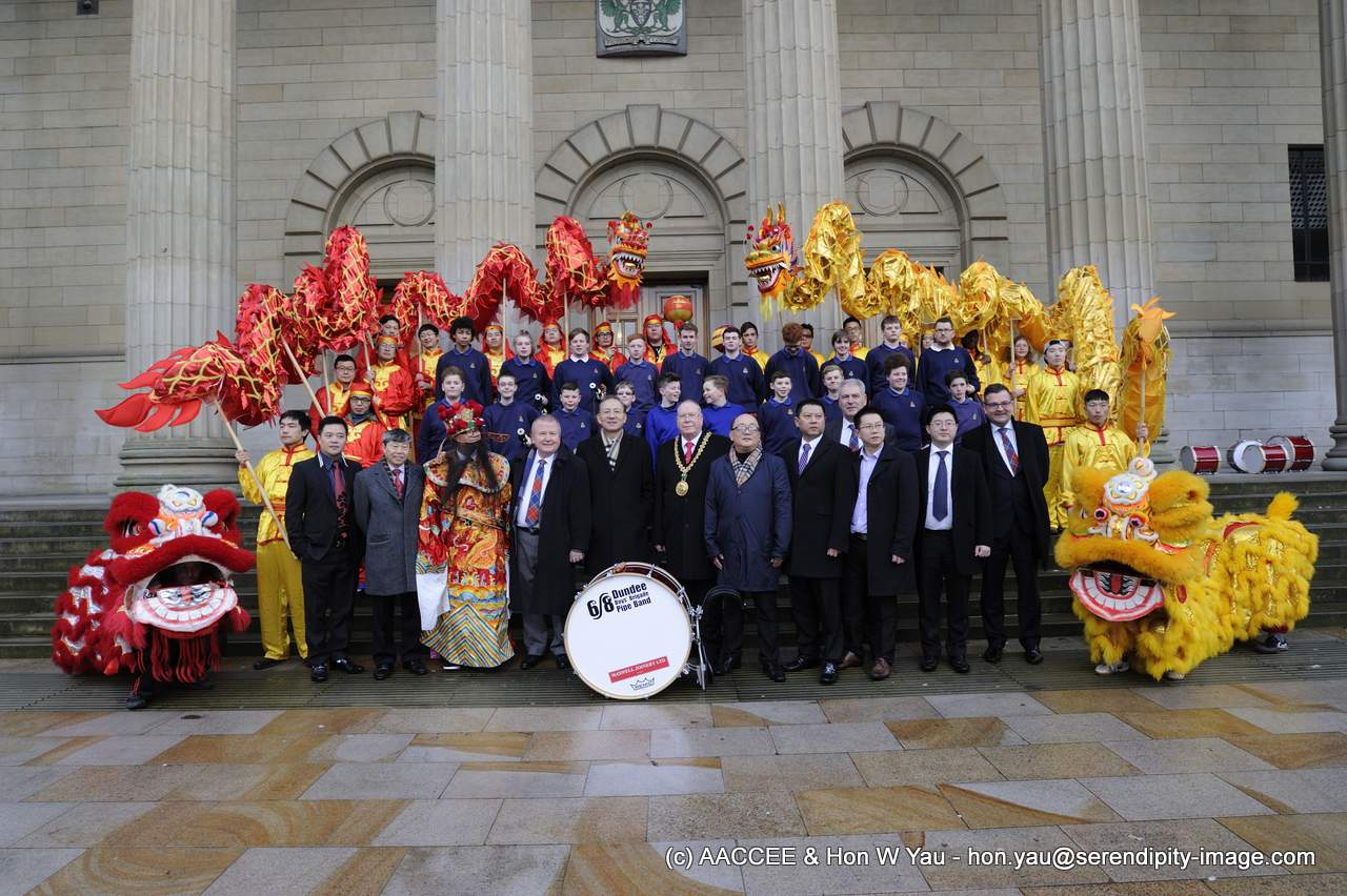 Chinese New Year 2017, Dundee.