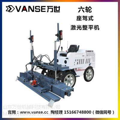 销售YZ25-6激光整平机-六轮座驾的混凝土激光整平机-厂家直销