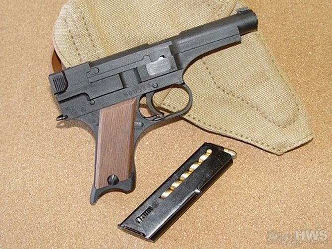 Type 94 Nambu