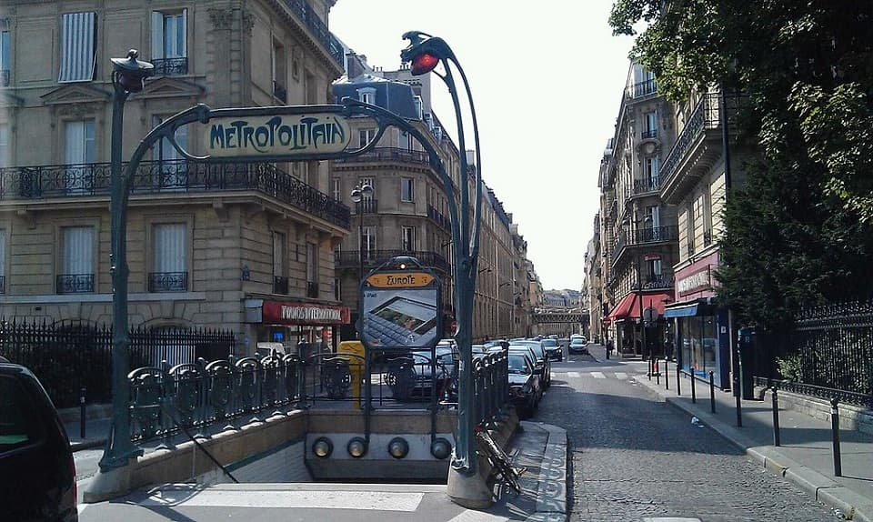 7th Arrondissement in Paris - best historical and price value for your stay