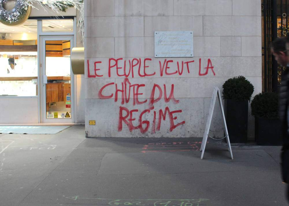 """Graffiti reads: """"The people want the fall of the regime"""""""