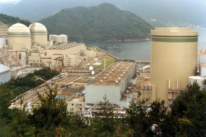 Japanese nuclear power plant