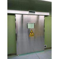 河北宏安防火门公司供应医用门、防辐射门、铅皮门