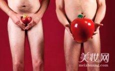 男人补肾的食物 对男人好的食物有哪些养肾补