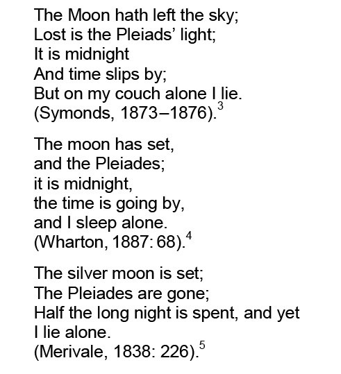 "Translation of Sappho's ""Midnight Poem"""
