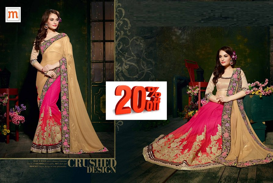 Pink & Beige Net Designer Saree With Art Silk Blouse