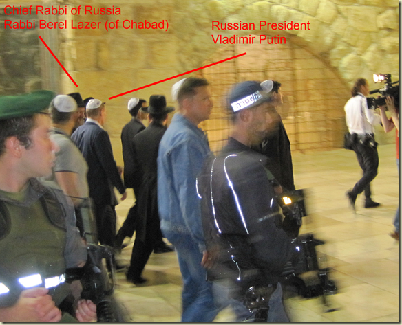 Image result for picture of putin at wailing wall