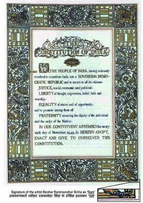 Original text of the Preamble of the Indian Constitution, as on 26th January 1950.
