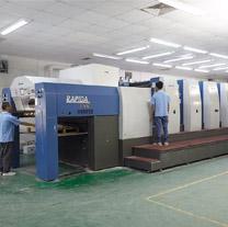 RAPIDA 105-5色印刷机