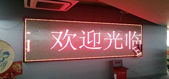 LED?????