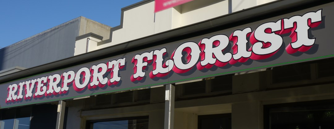 Riverport Florist Echuca handpainted fascia sign