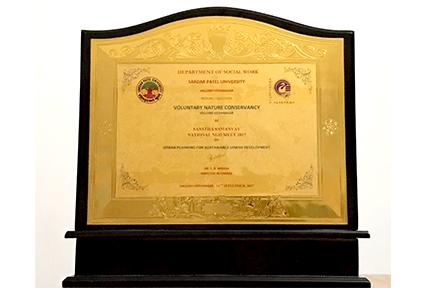 VNC was felicitated by Vice Chancelleor of SPU