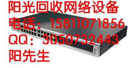 诸暨服务器回收 服务器硬盘回收
