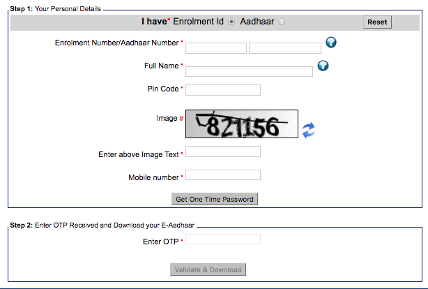 Download aadhar card new