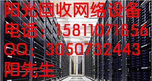 米泉服务器回收 服务器硬盘回收