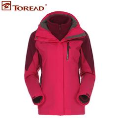 2014秋冬新款Toread/探路者女式三合一套绒冲锋衣TAWC92889