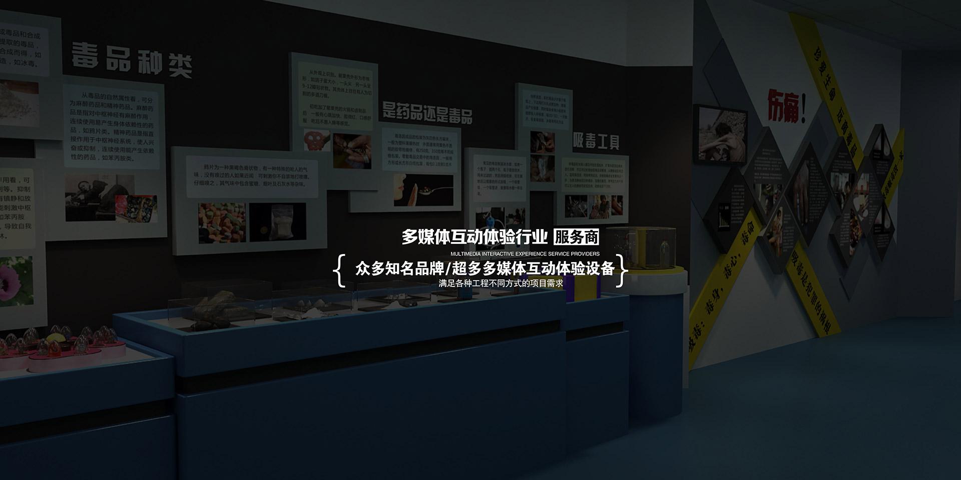 海啸墙面立体秀,海啸VR摩托,海啸道路交通模拟,海啸城市综合体,海啸虚拟动车地铁,