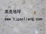 常规白色水磨石-6031