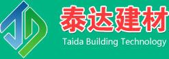泰达建材科技有限公司
