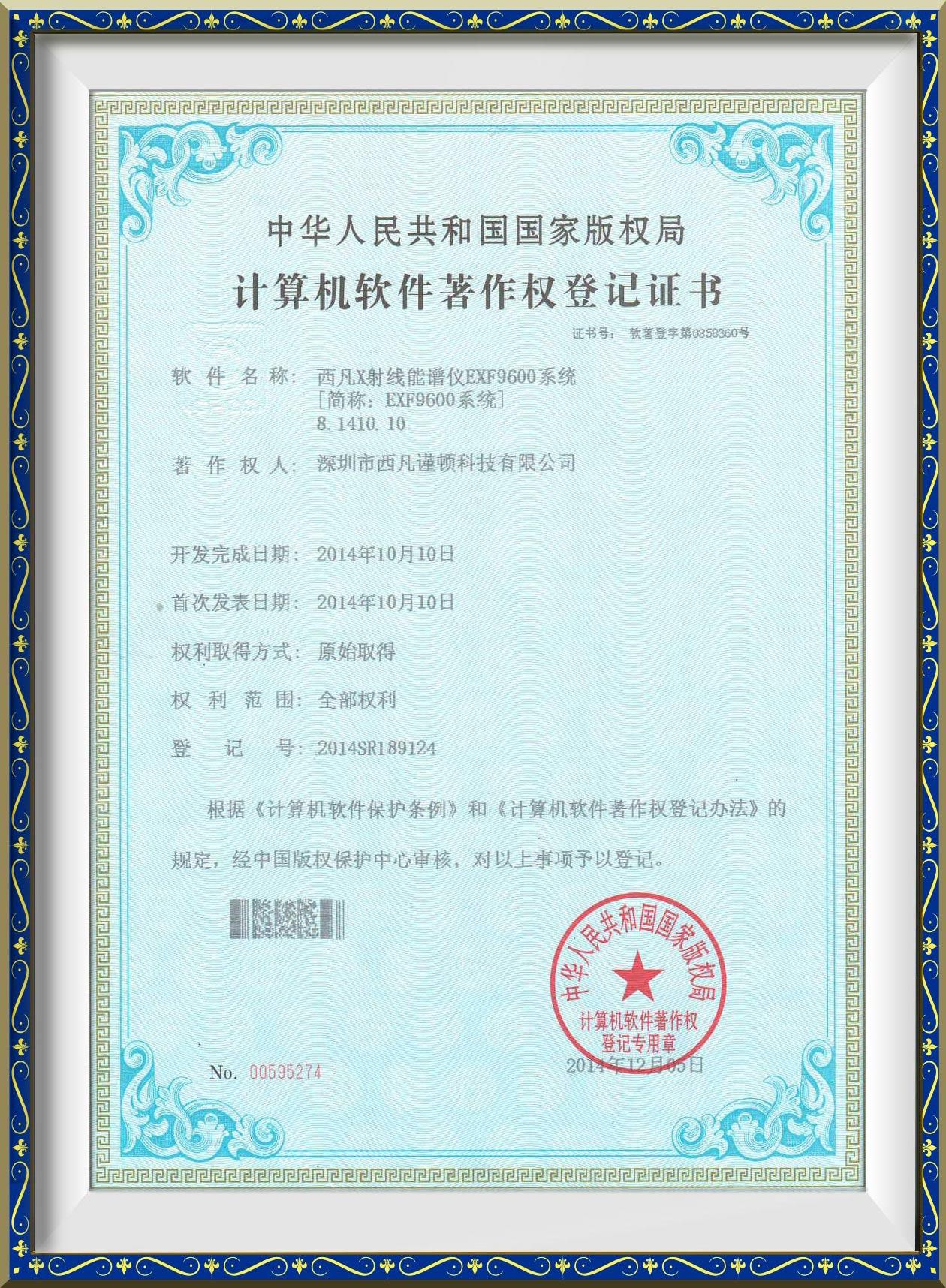 title='黄金成色仪'
