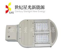LED路灯灯头