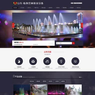 山东临朐昱林喷泉设备
