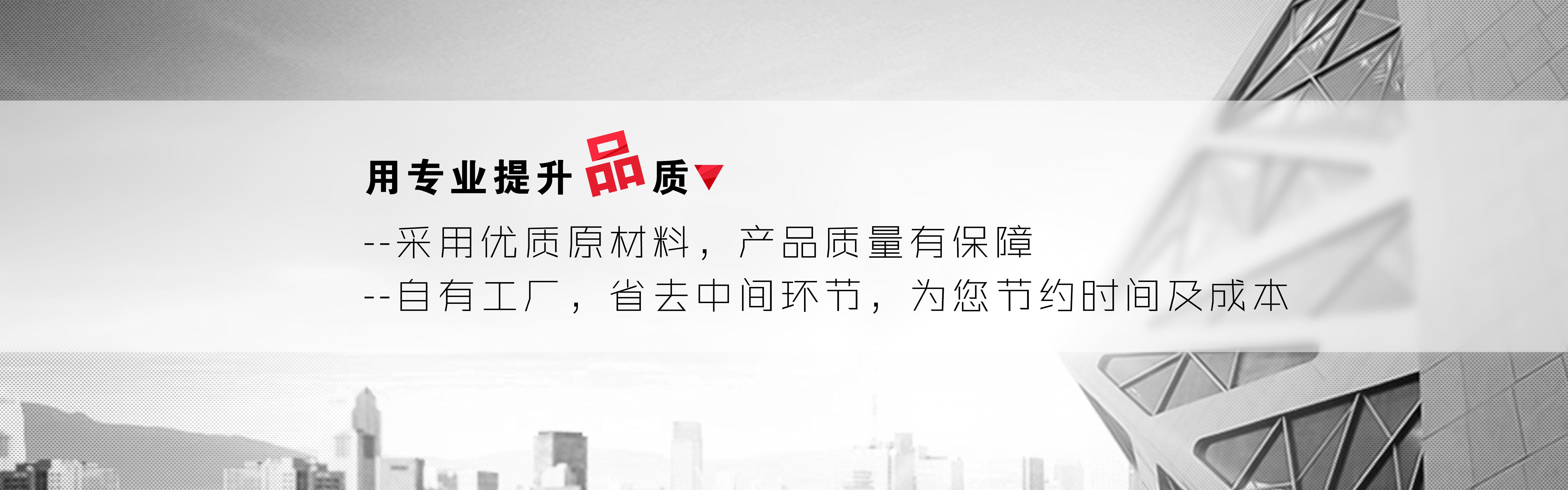 重庆广告制作