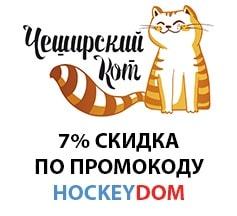 Магазин Чеширский кот