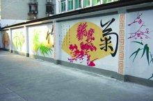 中小学校园文化墙