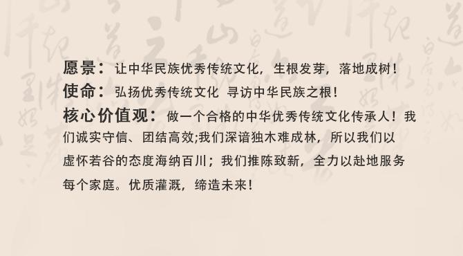 下banner_04.png