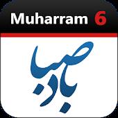 BadeSaba Persian Calendar