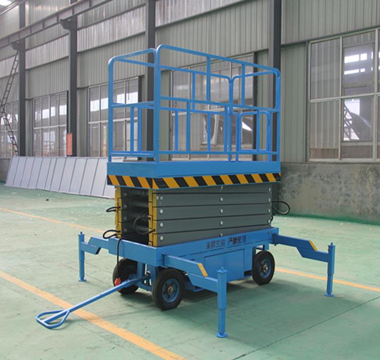 中山移动式升降机-中山移动式升降机
