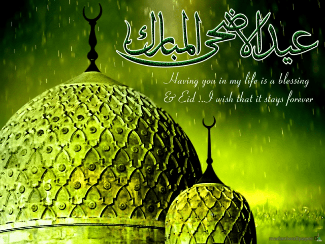 Eid UL Adha HD Wallpapers Images 2020