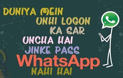 Funny Whatsapp DP (Display Picture)