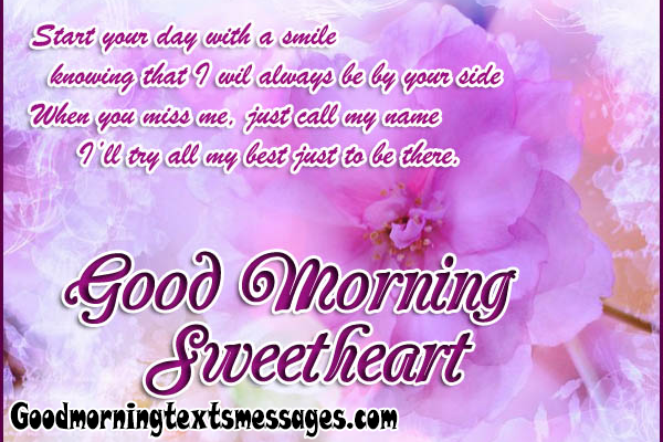 Seductive good morning messages for him