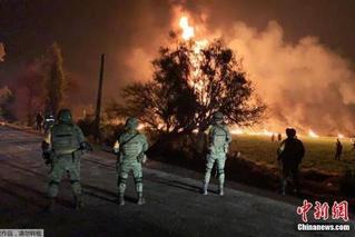 墨西哥输油管爆炸致71死:现场冒火球