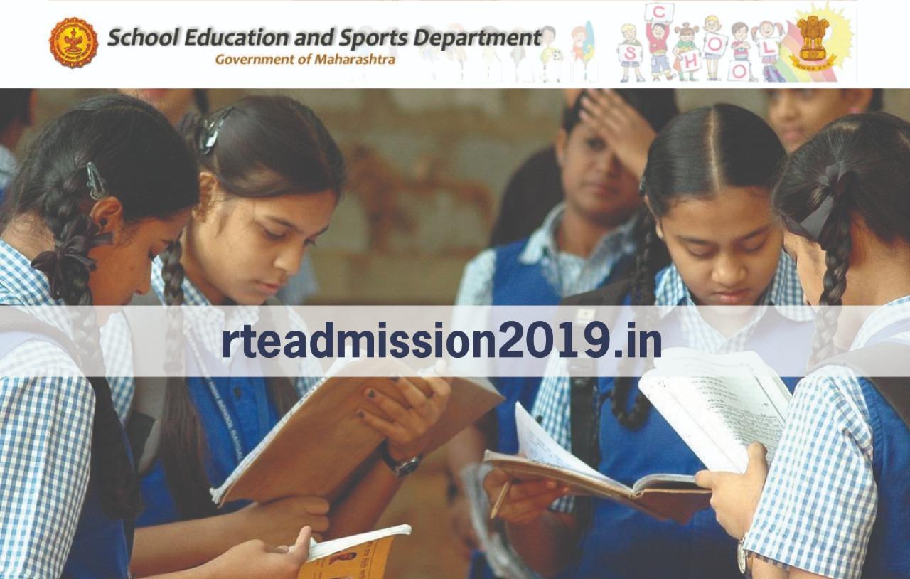 RTE Maharashtra Admission 2019-20 Online Application