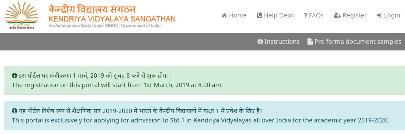 KVS Admission 2019 Official Website - kvsonlineadmission.in Login