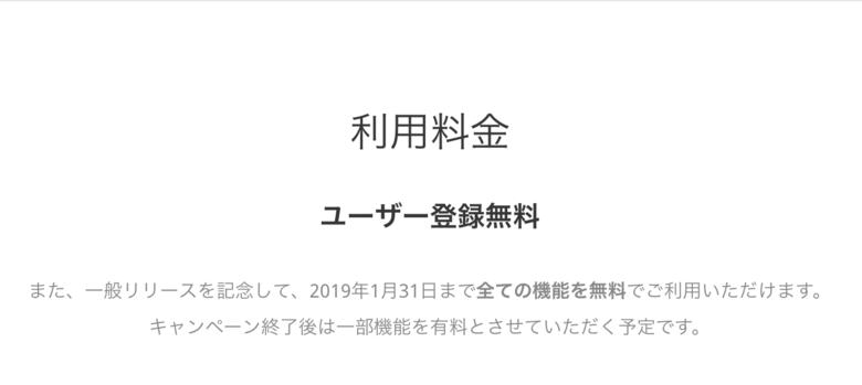 ママ活アプリ-SILKの料金