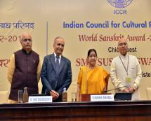 Prof  Ashok Narhar Akloozkar with Hon'ble Foreign Minister of India , President ICCR and Director General ICCR