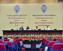 World Sanskrit Award Ceremony