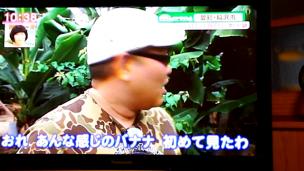 東海テレビスイッチの放送2