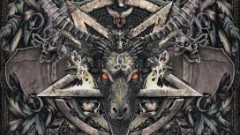 Джон Ромеро снова отложил пятый эпизод оригинальной Doom