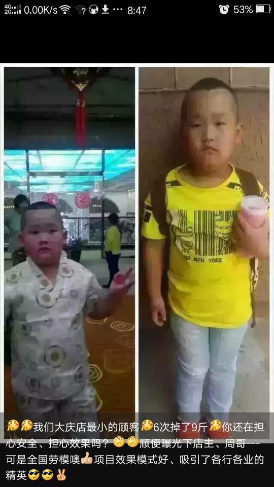 Screenshot_2016-05-31-20-47-43-87_看图王