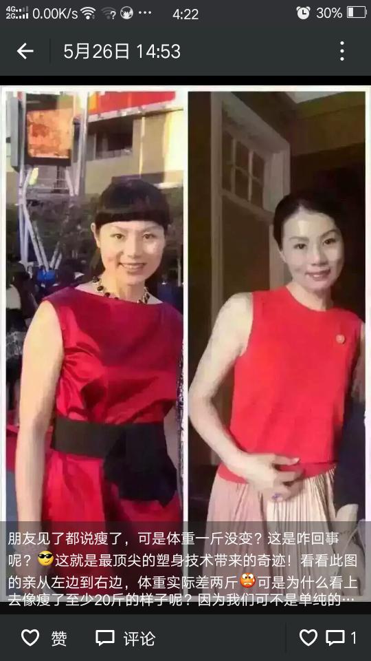 Screenshot_2016-05-31-16-22-29-44_看图王