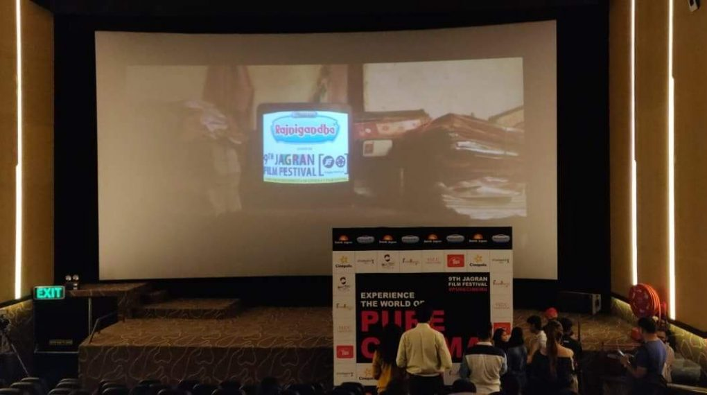 9th Jagran Film Festival to travel across 18 cities