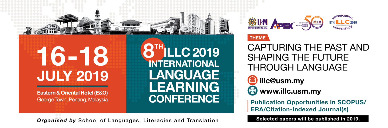 8th ILLC E Banner 2019 email2