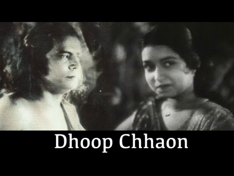 Image result for first playback song in india dhoop chhaon