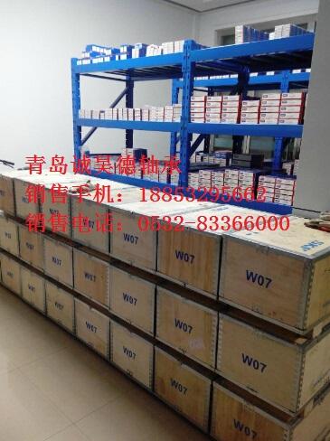 SNV290-F-L+20232K+H3032+DH532轴承安装步骤_云南商机网招商代理信息